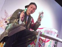 香取慎吾デザインの「令和」ポストカード 個展来場者全員にプレゼント