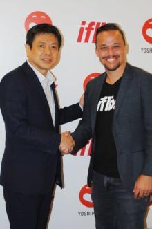 吉本興業、マレーシアiflix社へ出資し合弁会社設立 日本コメディをアジアのミレニアル世代へ