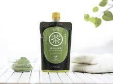 京都宇治抹茶を使用した洗い流せるフェイスパックが誕生!