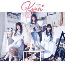 日向坂46ファーストシングル、発売2週目も合算シングルTOP3キープ【オリコンランキング】