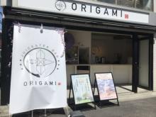女子にうれしい乳酸菌入りタピオカドリンクも♡広尾にオープンする「juice&tea bar ORIGAMI」をチェック!