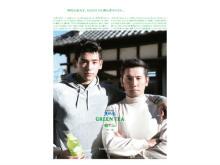 UTA&本木雅弘が初の父子写真でサントリー天然水新聞広告に登場