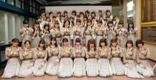 NGT48、チーム制度取りやめを発表「1期生と研究生として再スタート」