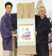 宮崎駿監督、七代目尾上丑之助の「祝幕」描く 菊之助「果報なことでございます」