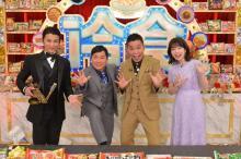 武田真治、冷凍食品総選挙プレゼンター トークとサックス演奏で盛り上げる