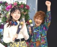 尼神インター・誠子、理想のドライブデート相手は「草刈正雄さん」