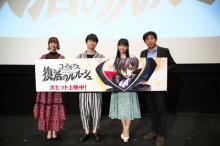 映画『コードギアス』興収10億円突破 福山潤「感謝の気持ちでいっぱい」
