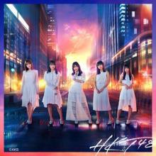 HKT48、合算シングルも1位 HIROOMI TOSAKAが上昇【オリコンランキング】