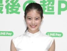 『3年A組』今田美桜、ブレイク中も弱点は扁桃腺 3ヶ月ペースの腫れを「撃退したい!」