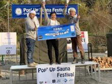 ヒロシ、ベアーズ島田キャンプ、ウエストランド河本が『サウナ温め選手権』日本代表に