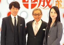 櫻井翔、北島三郎・松田聖子と嵐の楽曲「ふるさと」合唱に感動