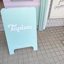 映画に出てくるフレンチダイナーみたい♡日本発タピオカスタンド「Tapista」が代官山駅徒歩1分の場所にオープン!