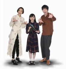 田中圭、ハリウッド版『ゴジラ』で初吹き替え 芦田愛菜&木村佳乃と共演