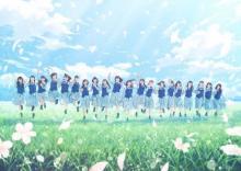 """日向坂46、『Mステ』初出演 話題の""""キュンキュンダンス""""に注目"""