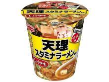 奈良の有名店「天理スタミナラーメン」がカップ麺に!