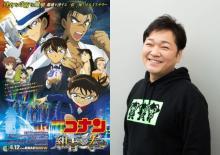 怪盗キッド役・山口勝平が選んだ、いま観てほしい劇場版過去作は?