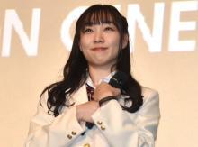 須田亜香里、101日ぶり公演出演のNGT山口真帆を心配「望んで出るわけじゃないのかな…」