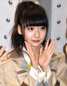 NGT48荻野由佳、千秋楽に意気込み「幸せだったねってみんなで言えるような公演に」