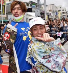 【沖縄国際映画祭】かまいたち&霜降り明星&EXIT、初レッドカーペットに感激