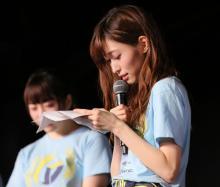 NGT48山口真帆、卒業発表「このグループに変わってほしかった」【コメント全文】