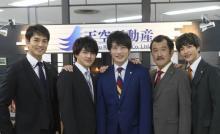 映画『おっさんずラブ』に志尊淳&沢村一樹が新規参戦 劇場版タイトルも正式決定