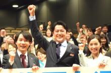 福山雅治主演『集団左遷!!』初回13.8% 横並びトップで好発進