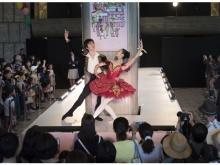 """初心者も上級者も楽しめる""""バレエ""""イベントが上野で開催!"""
