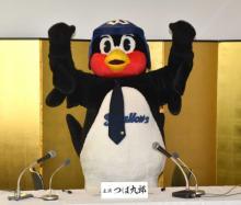 つば九郎、刑事ドラマ『つばめ刑事』で俳優&主演デビュー「しゃべれなくても おーらがある」