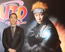歌舞伎『NARUTO』ナルト役・坂東巳之助「眉毛金髪」役作りで苦労 眉毛生やし色も抜く