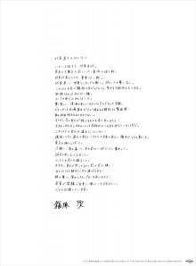 福原愛さん、『世界卓球』に挑む後輩へ メッセージ広告掲載