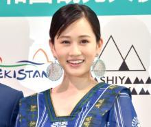 前田敦子、育休から復帰で仕事再開 イベント後にインスタで笑顔&映画アピール