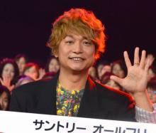 香取慎吾、日本初個展の来場者が10万人突破 「パーフェクトビジネスアイドル」を自負