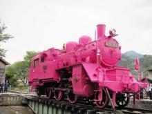 鳥取県・若桜駅にピンクのSLが登場!東京でも関連イベント