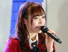 """NGT48・山口真帆、最後の握手会は「""""お話のみ""""の対応」 握手なし"""