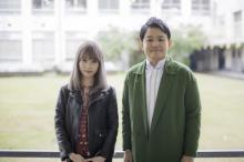 千鳥・ノブ、作詞家デビュー 同郷の後輩・藤川千愛へ提供「あの日あの時」MVも出演