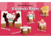 可愛いキャラクターの型ぬきが楽しめる「カタヌキヤ」のバウム