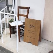 ふわふわ生地にたっぷりカスタードがたまらない。3月に京都にオープンした「kew」のスイーツが絶品って噂