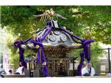 伝説の宮神輿が練り歩く!天皇陛下の即位三十年奉祝記念渡御