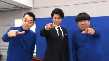 上川隆也、完璧な執事の姿で大爆笑 『YOUは何しに日本へ?』ゲスト出演