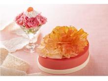 母の日に!花束のようなケーキ「スイーツ・ブーケ」