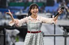 AKB48グループ、雨のハマスタに集結 NGT48本間日陽は笑顔のソロステージ