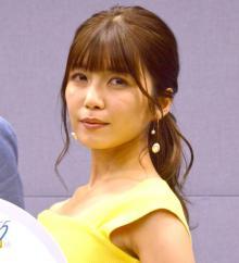 AAA宇野実彩子、インスタで改めて謝罪 ソロ作品に向けての準備も報告
