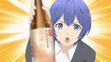 「 たくのみ。 」で描かれるお酒好きの女子たちは毎日がとても楽しそう!