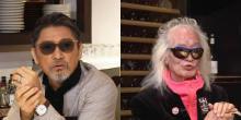ショーケンが水谷豊について語った未公開シーンも…萩原健一&内田裕也の「ハシゴ酒」