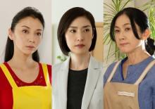 国分佐智子、4年ぶりドラマ復帰 『緊急取調室』で嫁姑バトル