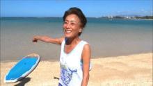 理想とのギャップ…相原勇が「まるで地獄」と語ったハワイ生活に独占密着!