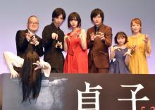 池田エライザ、トラウマ克服で貞子とピース 中田監督は暴露「リハーサル初日からタメ口」