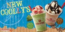 コールドストーン夏の定番「COOLLY'S」今年の新作は甘さプラス苦み&渋みを味わうオトナ味♩