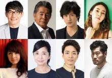 藤ヶ谷太輔主演『ミラー・ツインズSeason2』出演者発表