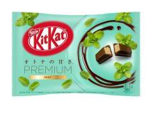 非チョコミン党にも!「キットカット オトナの甘さ」に新商品